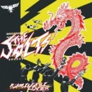 """JOLTS - Kaminari Lovers 7"""" No Front Teeth / Meaty Beaty Rec."""